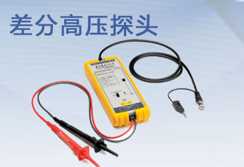 differential-probe